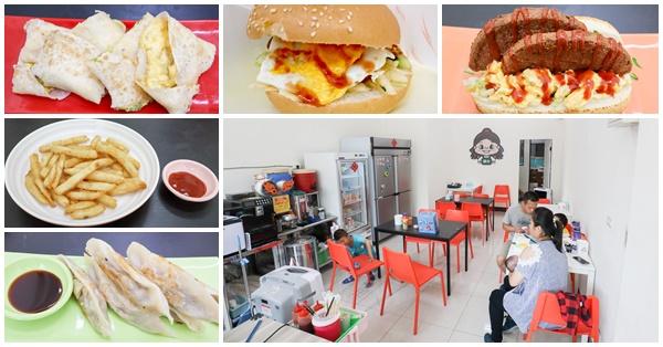 綠比中西式早午餐|太平特色素食美食|漢堡潛艇堡蛋餅|近太平買菸場