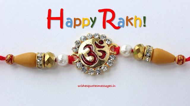 rakhi-2019-pictures