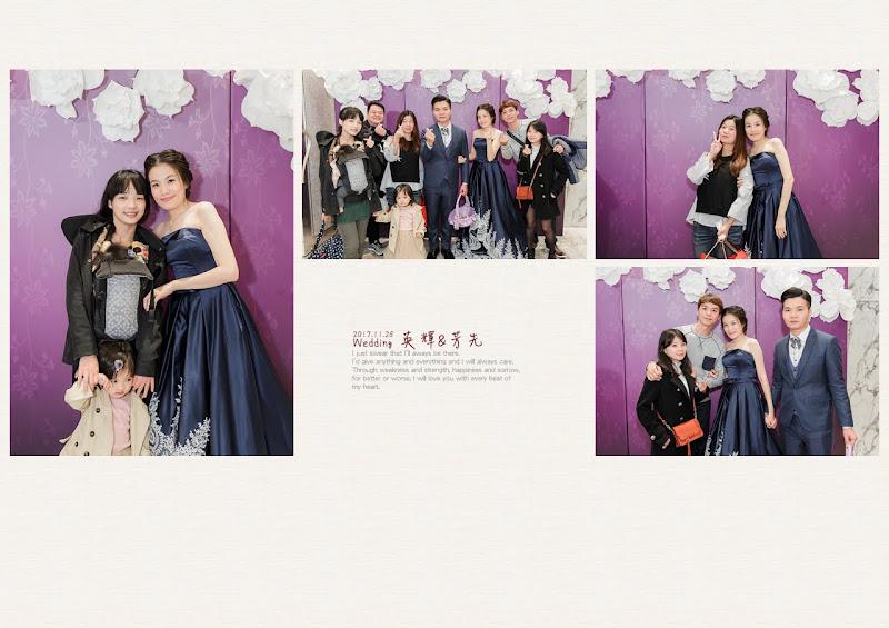 平凡幸福婚禮攝影,婚攝作品:婚禮送客合照