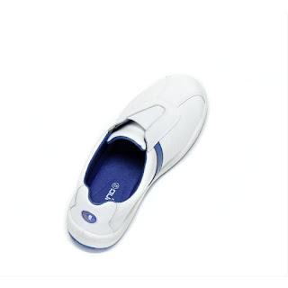 Ampliar imagen : Zapato de cocina EURO-TOQUES-SPORT-ROBUSTA