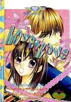 ขายการ์ตูนออนไลน์ Love Love เล่ม 10