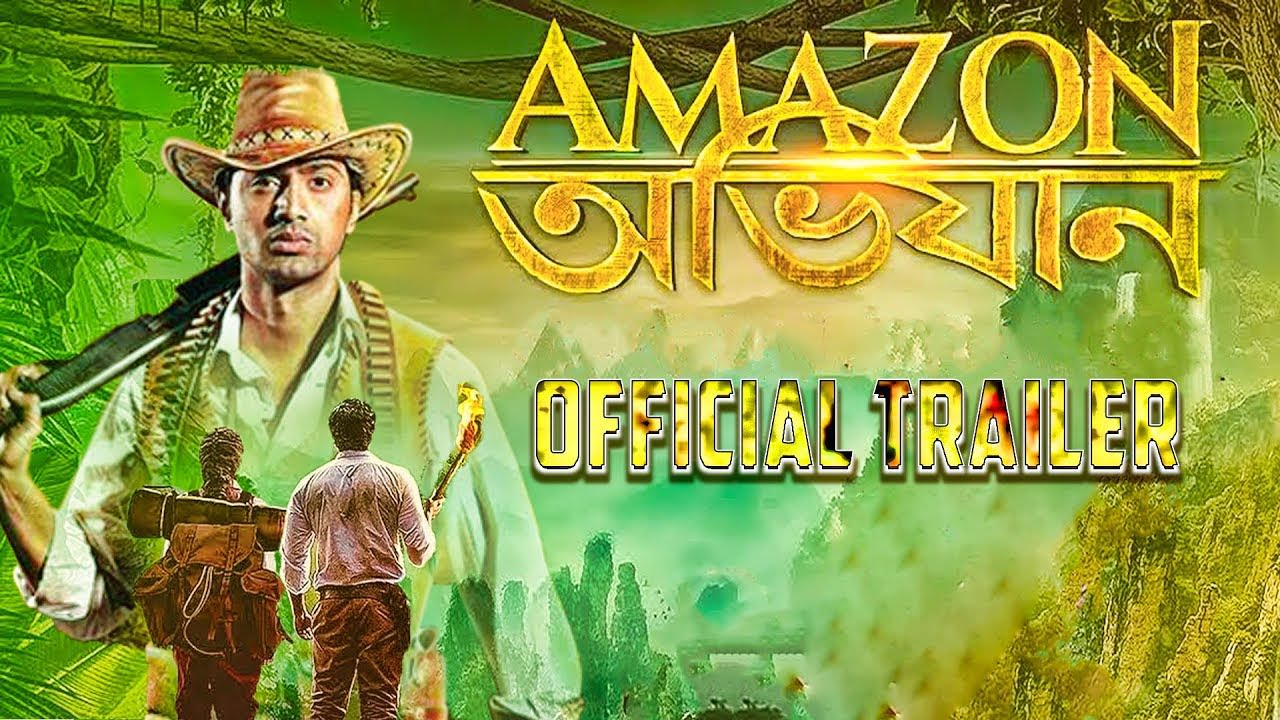 Amazon Obhijaan (2018) 1CD Bengali HDRip x264 AAC – 700MB