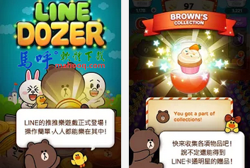 LINE DOZER APK / APP Download,好玩的 LINE 推幣遊戲,Android APP