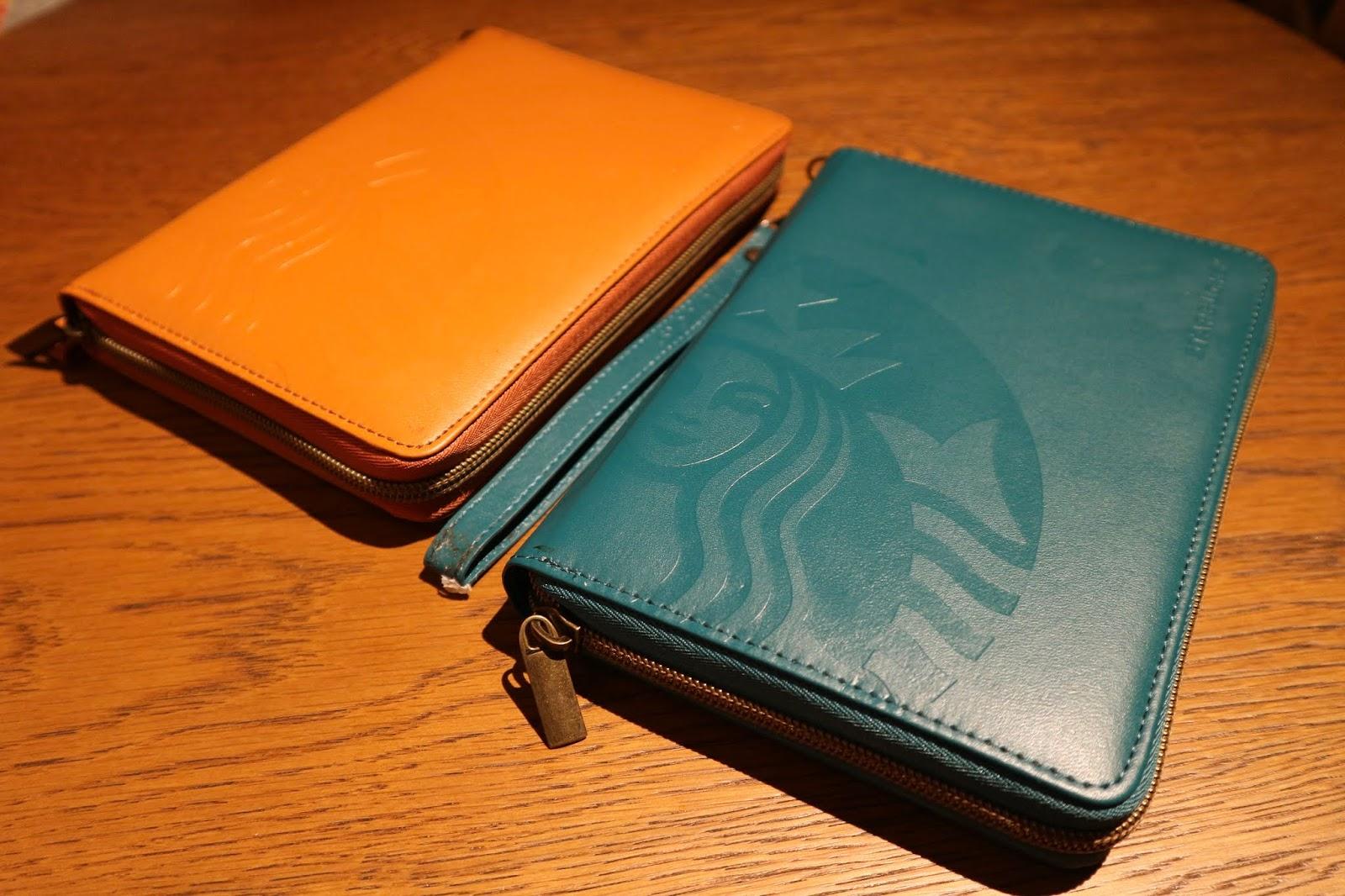 Starbucks 2019 Travel Organizer