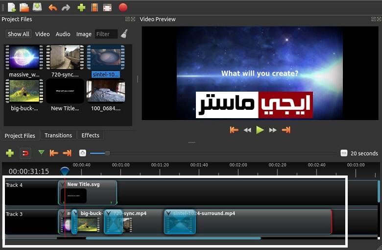 كيفية عمل فيديو من الصور وملفات الصوت مجانا