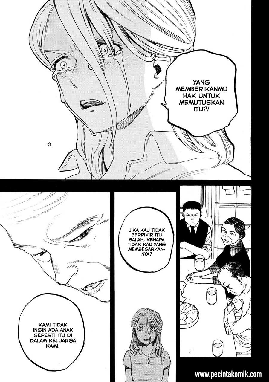 Koe no Katachi Chapter 32-8