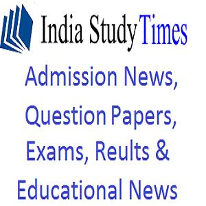 Admission paper for sale uptu