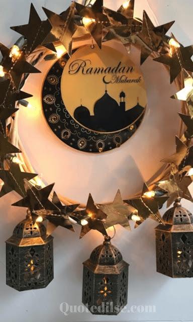 ramadan kareem wishes quotes in arabic