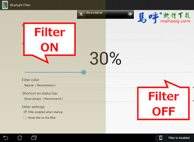 藍色光濾波器 APK / APP 下載,Bluelight Filter APK Download,Android APP