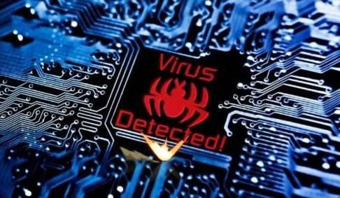 Virus de Computara Más Caro del Mundo