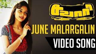 Sawaari _ June Malargalin Video Song _ Vishal Chandrasekhar, Guhan Senniappan