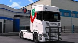 Scania 2016 Bulgaria V8 Skin