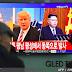 ABD nükleer silahlı bir Kuzey Kore ile yaşamayı öğrenmeli - Foreign Affairs