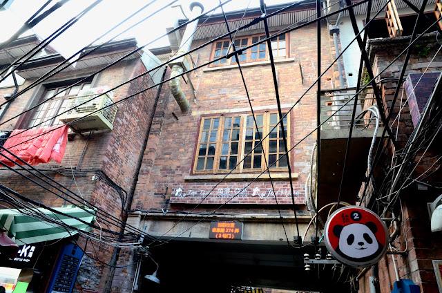 오래된 붉은 벽돌건물