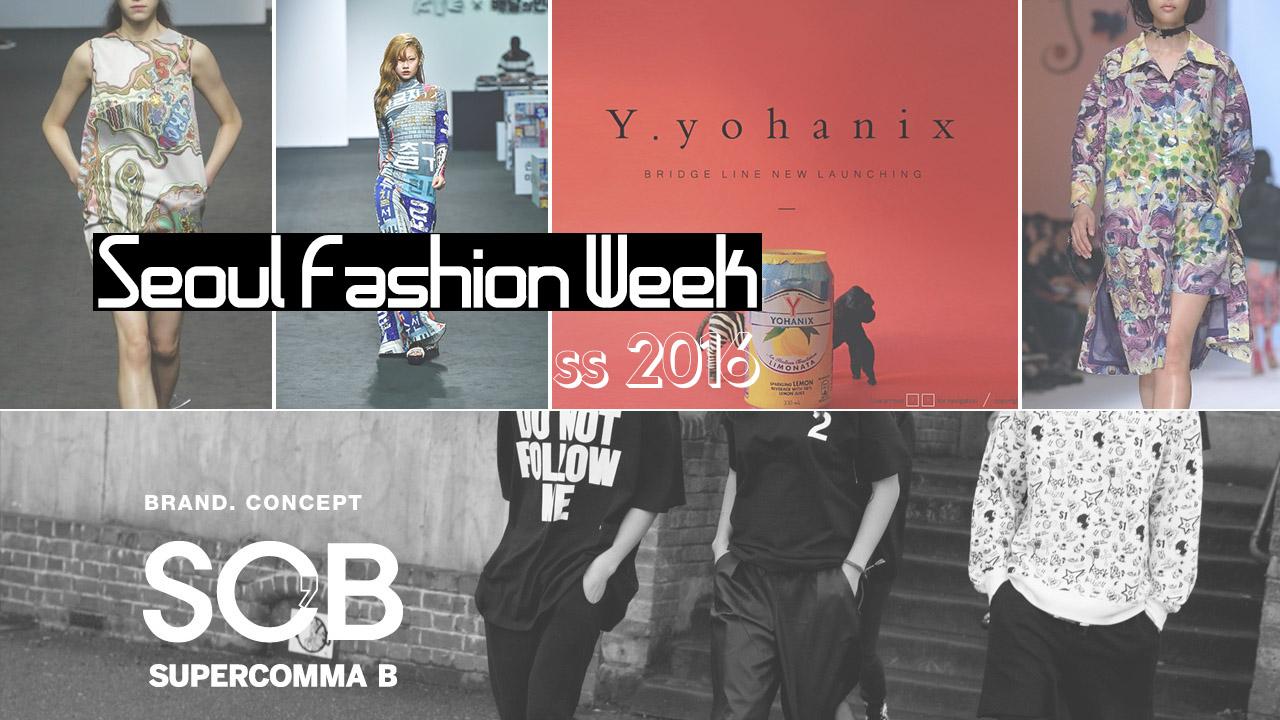 Неделя моды в Сеуле, мода в корее, корейская мода, k-pop, k-drama, мода, стиль, стиль одежды, характер, детали, дизайнеры кореи. дизайнеры в корее, дизайнерская одежда, Корея