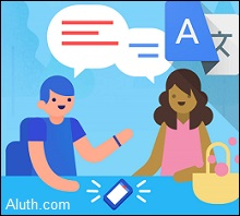 http://www.aluth.com/2015/01/google-translate-add-translate-speecher.html