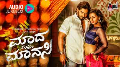 Download Madha Matthu Manasi (2016) Kannada HD 300mb Free Movies DTHRip