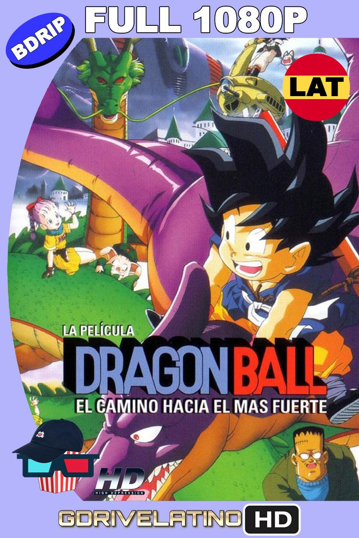 Dragon Ball: El camino hacia el más fuerte (1996) BDRip FULL 1080p Latino MKV
