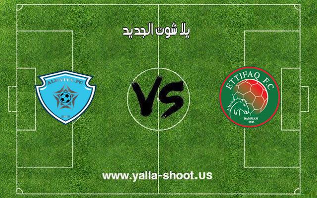 اهداف مباراة الاتفاق والباطن اليوم 11-01-2019 الدوري السعودي