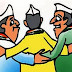LokSabha Election 2019: बेटिकट भाजपा सांसद रवींद्र राय ने दिखाया बड़ा दिल