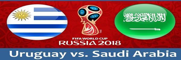 موعد مباراة السعودية وأوروجواى اليوم الأربعاء 20-6-2018