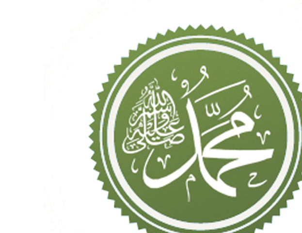 Mission Downs Of Prophet Isa This Is The Word Prophet Muhammad