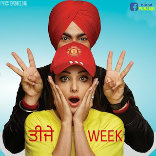 Teeje Week Lyrics - Jordan Sandhu | Bunty Bains | The Boss