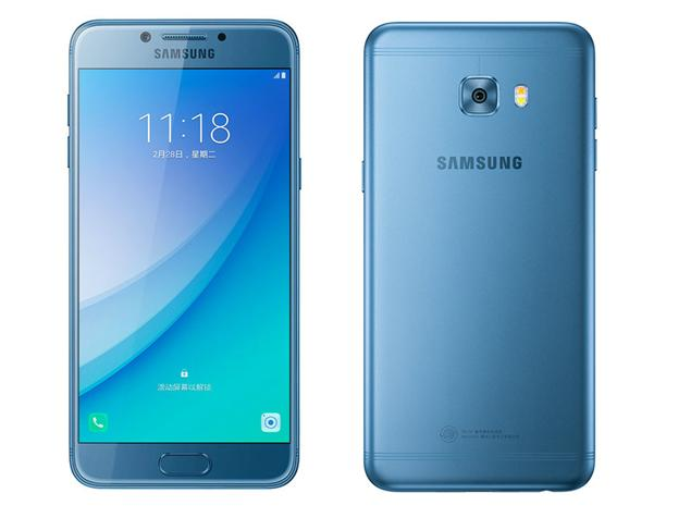 Samsung Galaxy C5 Pro Specifications - Inetversal