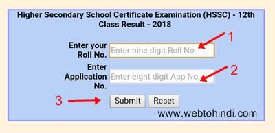 mp school result online