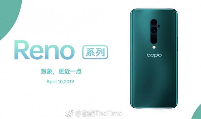 oppo-reno-10x-zoom-camera