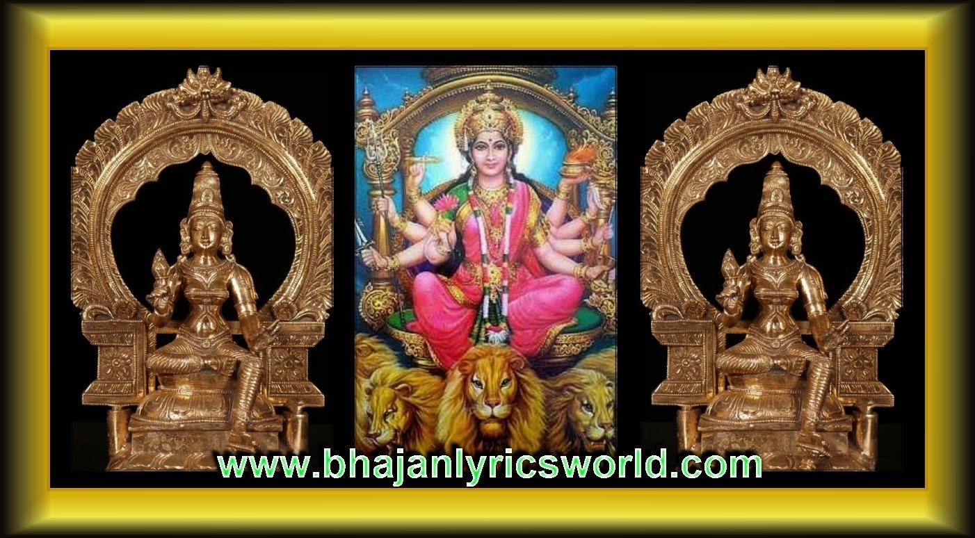 Jai Parvati Mata