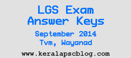 Kerala PSC Last Grade Servant Exam Answer Key 2014