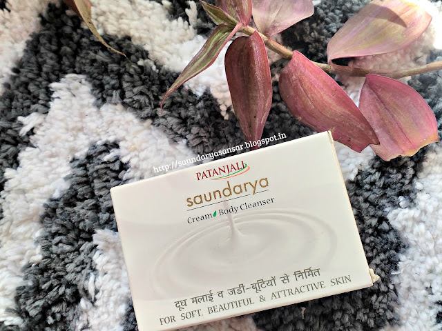 Patanjali Saundarya Cream Body Cleanser Review