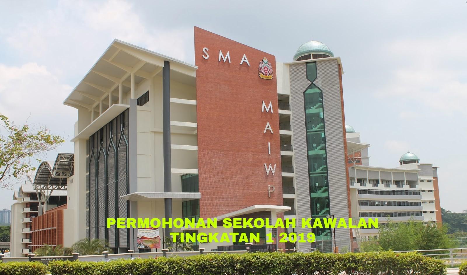 Sekolah Agama Bantuan Kerajaan Kedah Red Pastel E