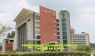 Permohonan Sekolah Kawalan Tingkatan 1 2019 SMKA SABK KAA KRK