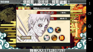 Naruto Senki Mod v1.15 Apk