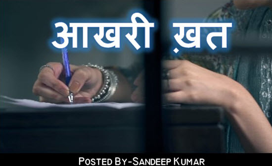 Heart-Touching-Love-Story-in-Hindi
