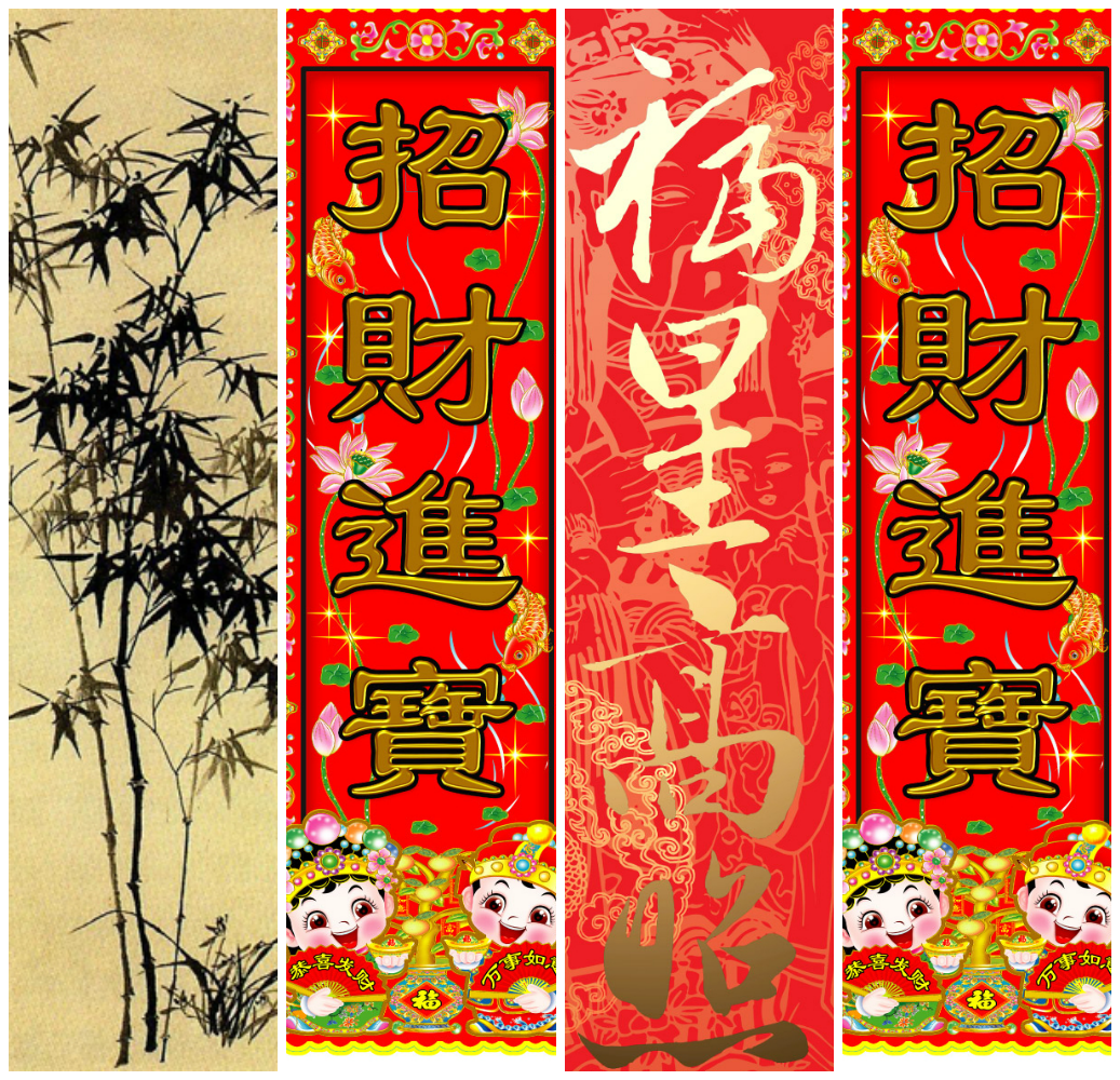 Kat S Almost Purrfect World Chinese New Year Printables