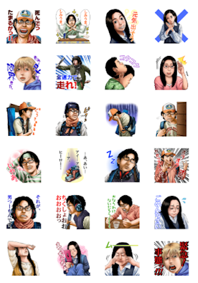 I AM A HERO Line Sticker Japan VPN