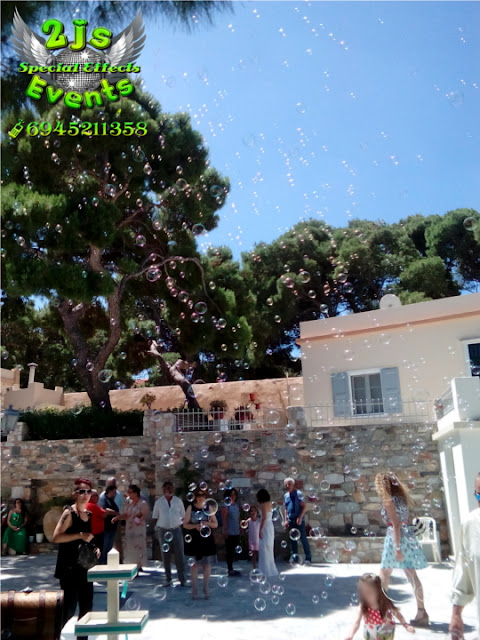 ΒΑΠΤΙΣΗ SOAP BUBBLES ΜΠΟΥΡΜΠΟΥΛΗΘΡΕΣ ΣΥΡΟΣ SYROS2JS EVENTS