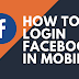 Facebook for android Login
