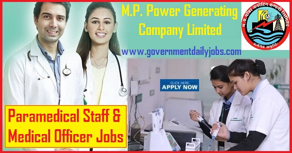 MPPGCL Recruitment 2019 | Jobs MO & Paramedical Staff & MO Notification