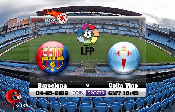 مشاهدة مباراة سيلتا فيغو وبرشلونة اليوم 4-5-2019 في الدوري الأسباني