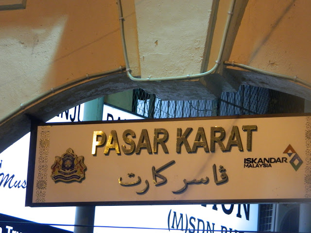 Image result for pasar karat jb