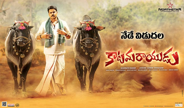 Telugu movie Katamarayudu Box Office Collection wiki, Koimoi, Katamarayudu cost, profits & Box office verdict Hit or Flop, latest update Katamarayudu tollywood film Budget, income, Profit, loss on MT WIKI, Bollywood Hungama, box office india