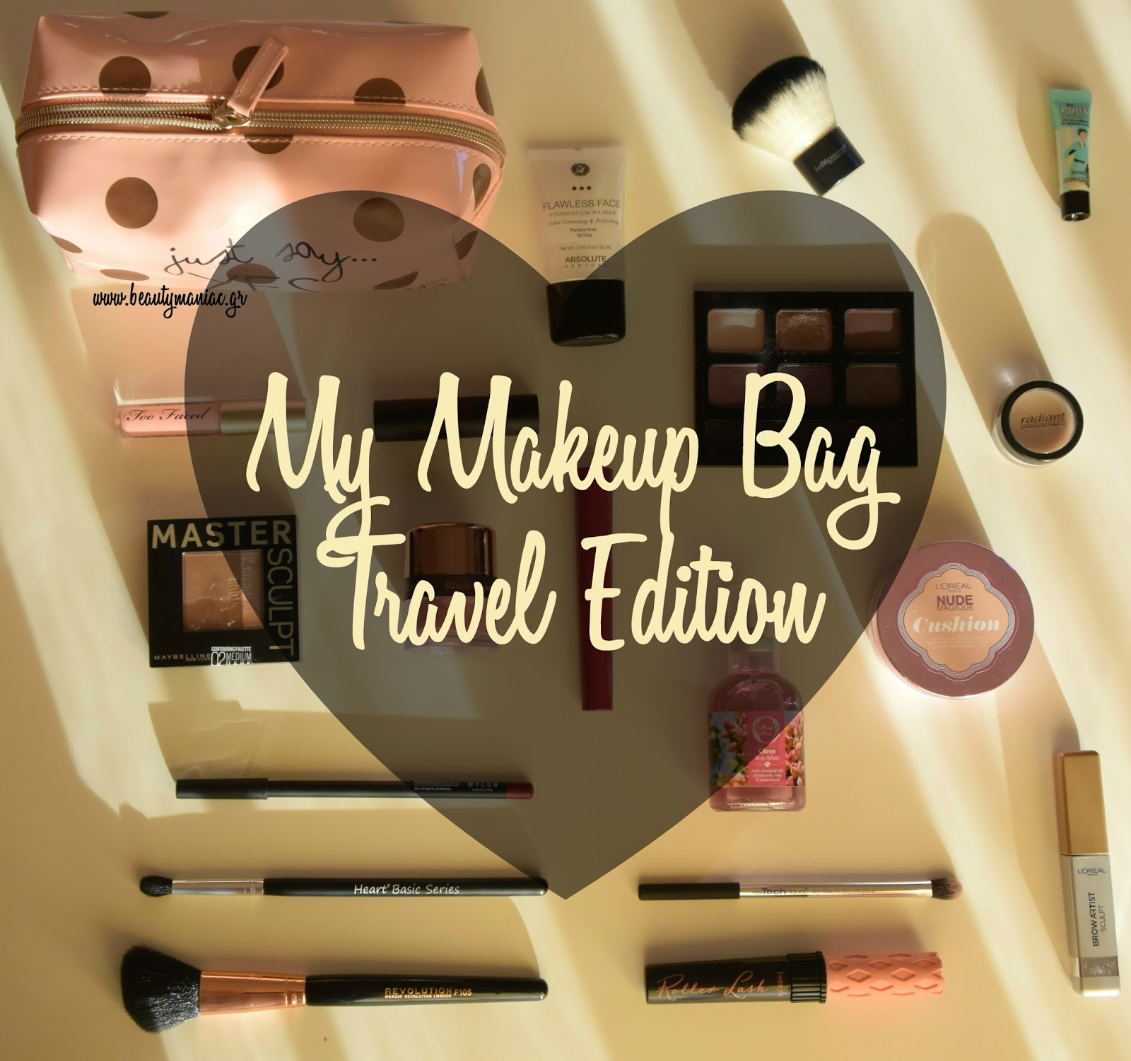 5c924935ba9 Beauty Maniac - Εδώ μιλάμε για ομορφιά!: My #makeup essentials ...