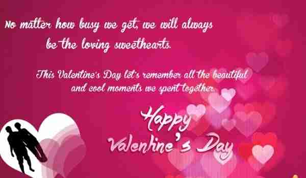 Happy Valentines Day 2018: Images, Messages, Status, Song, Video ...