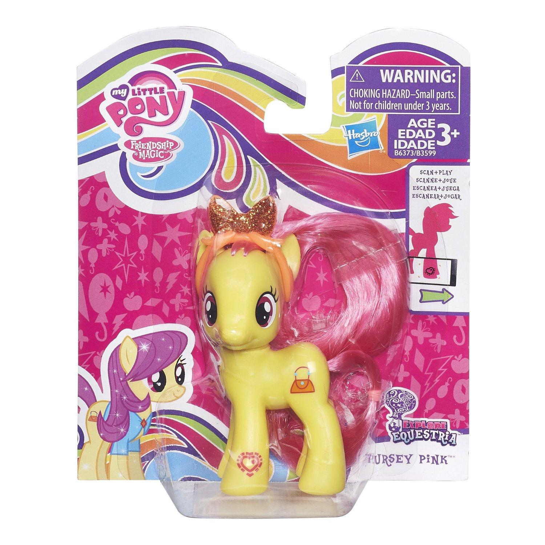 Pursey-Pink-Explore-Equestria-2.jpg