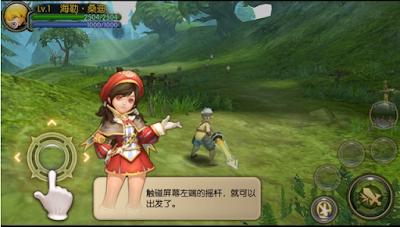 Download Game Dragon Nest Awake APK