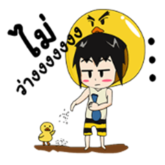 I'am Duckza